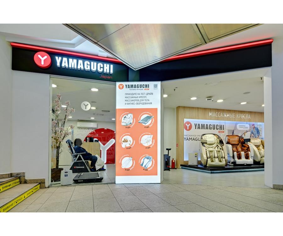 Магазины массажеров в калининграде нижнее белье женское фото интернет магазин